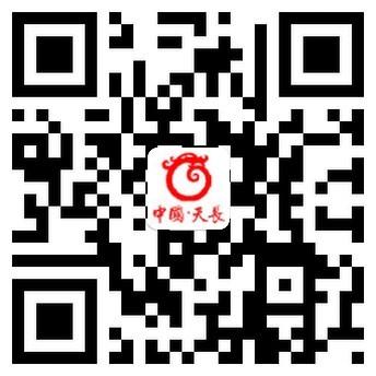 22222201612131358251078_A46ivIgE_344x344.jpg