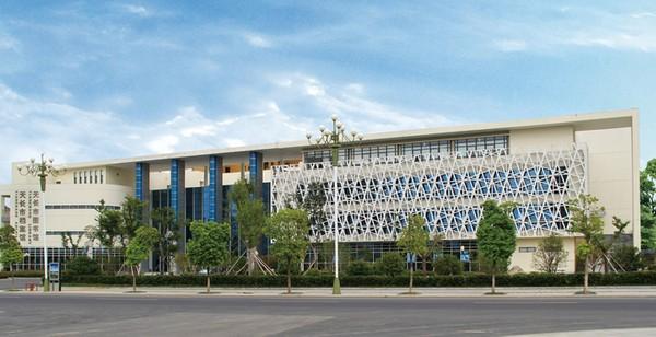 图书档案大楼