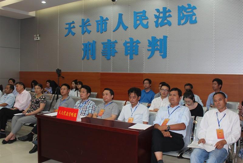 天长市人大常委会组织人大代表旁听行政公益诉讼案庭审