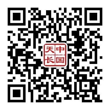 20171025090748413_2xRxo8L2.jpg