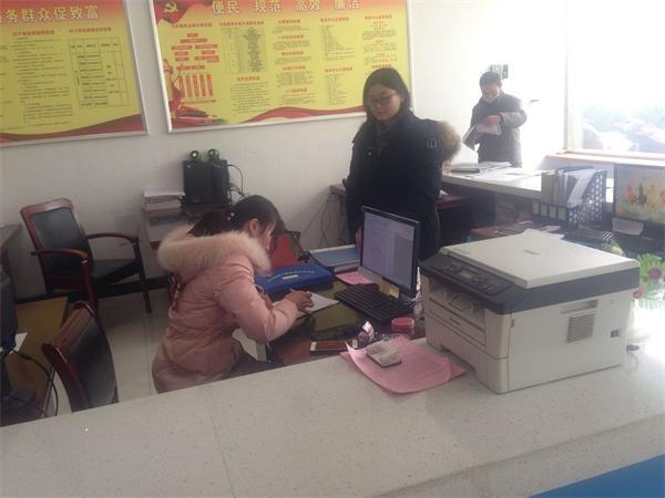永丰司法所认真做好春节前社区矫正走访工作