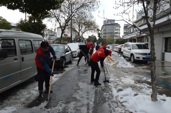 地税局组织义务除雪活动