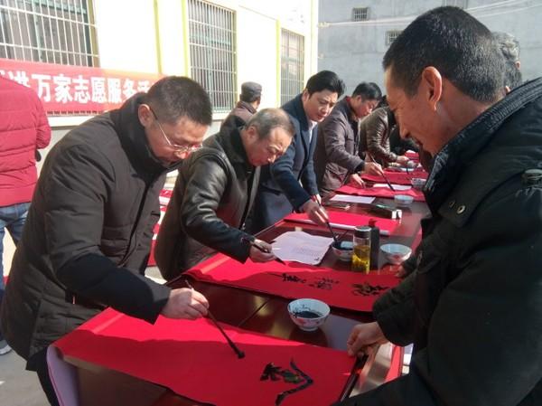 传递春天的祝福 ——滁州市书协走进天长市新街镇送万福进万家志愿服务活动纪实