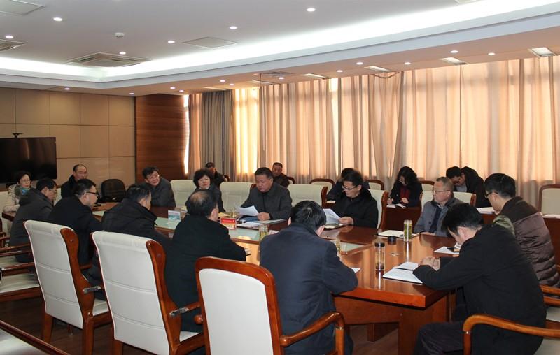 市人大常委会机关加强春节期间纪律作风建设