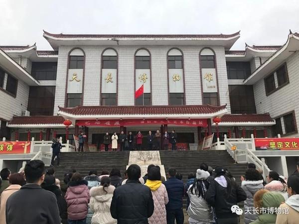 天长市博物馆举办《艺路履痕——潘信泰先生美术作品展》