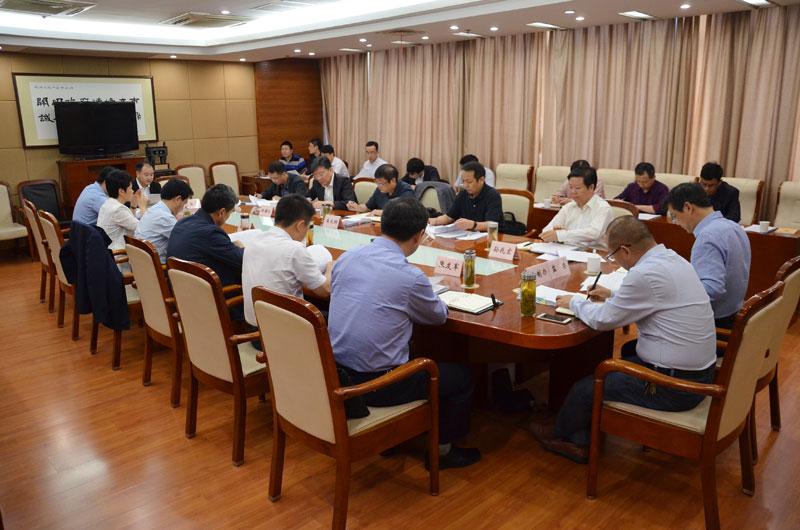 朱大纲主持召开市政府第19次常务会议