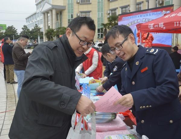 市税务局积极参加国家宪法日暨全国法制宣传日活动