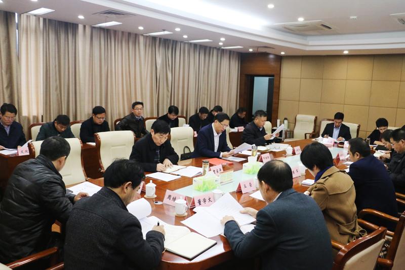 邓继敢主持召开十四届市委全面深化改革领导小组第七次会议