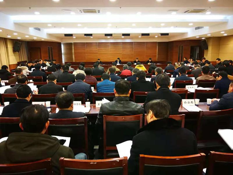 市委理论学习中心组扩大会议召开