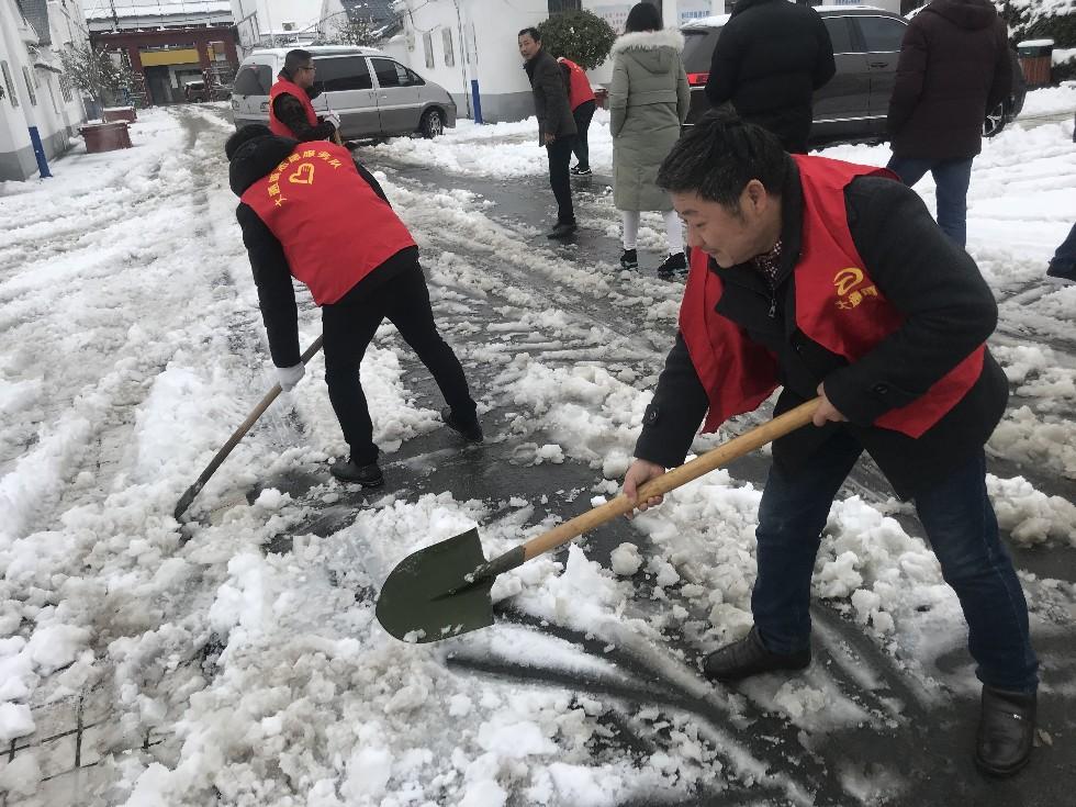 志愿铲雪3.JPG