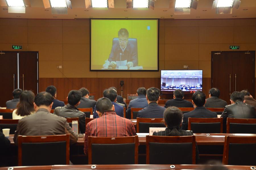 我市组织收听收看全国工程建设项目审批制度改革工作电视电话会议