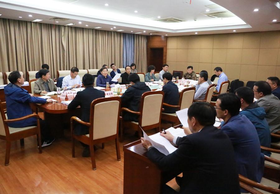 贺家平主持召开市政府第28次常务会议