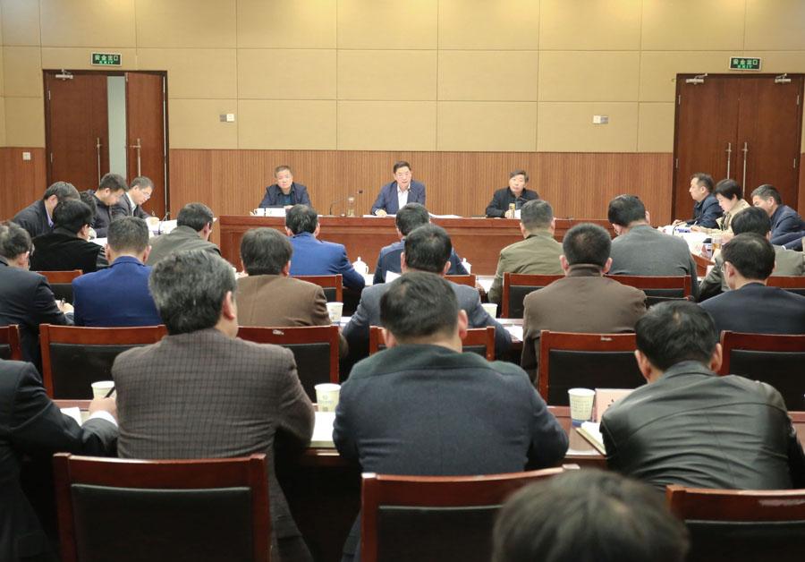 市委召开巡视整改领导小组第三次会议暨巡视整改推进会