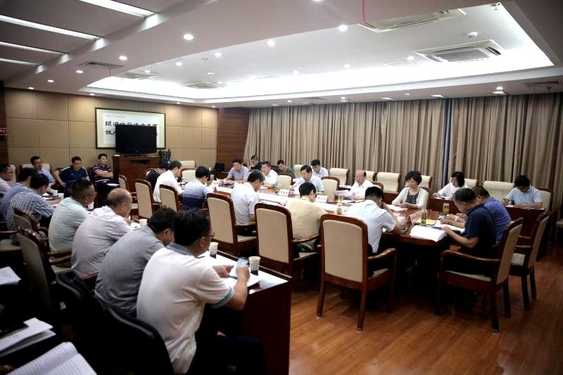 贺家平主持召开市政府第31次常务会议