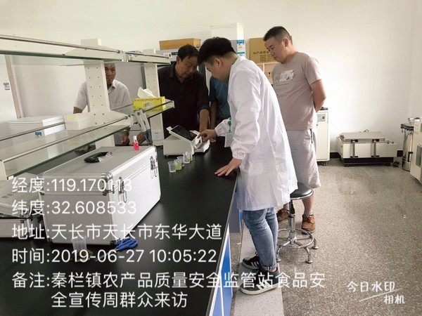 天長市農業農村局舉辦農產品質量安全實驗室開放日活動 作者: 來源:天長市農業農村局