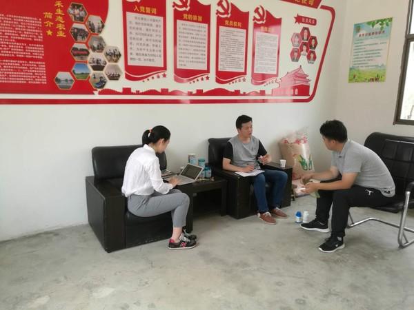 新華社記者來天長市調研采訪農村改革工作 作者: 來源:天長市農業農村局