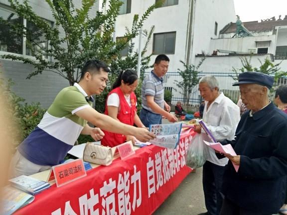 石梁司法所開展防范非法集資宣傳活動 作者: 來源:石梁鎮