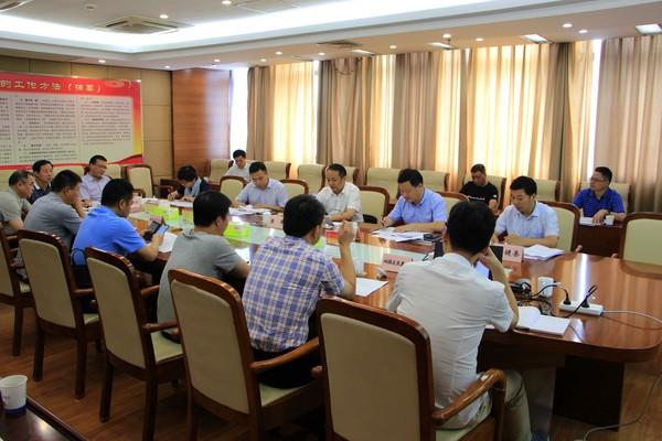 市委副书记陈军主持召开城市重点项目推进会