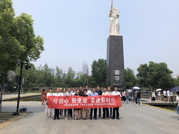 南京大屠��.jpg