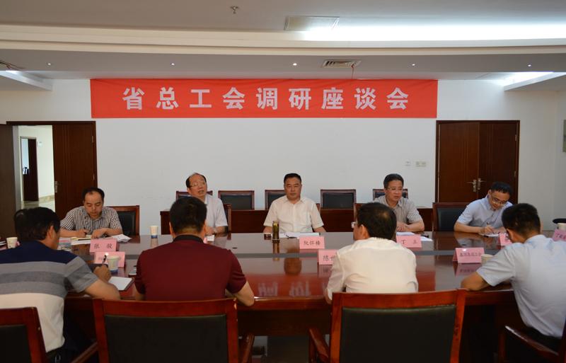 安徽省總工會來天長調研