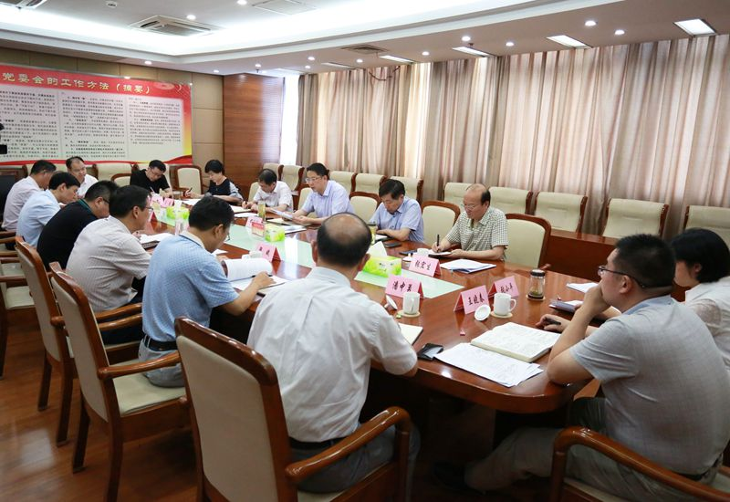 市委審計委員會召開第一次會議