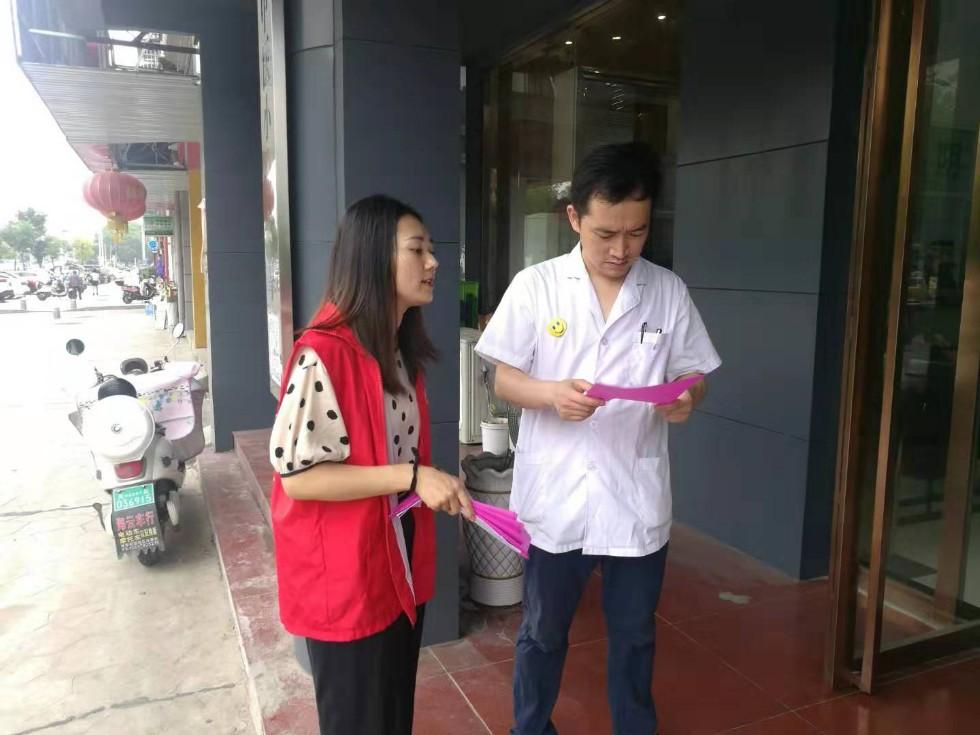 天长街道永福社区开展创建国家卫生城市宣传活动