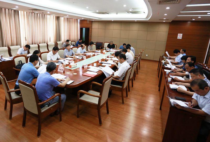 贺家平主持召开市政府第34次常务会议