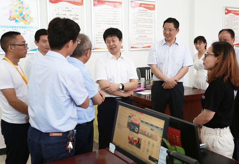 國家醫療保障局基金監管司司長黃華波一行來我市調研