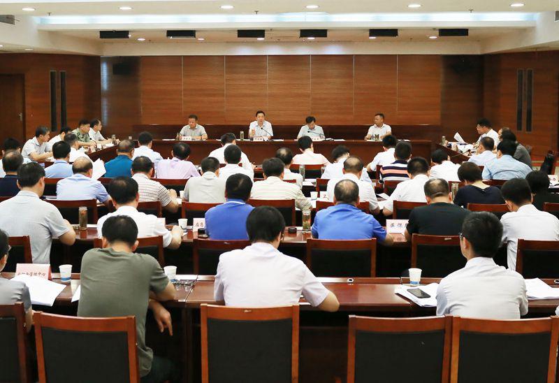 鄧繼敢主持召開市委常委碰頭會 部署安排8月份重點工作