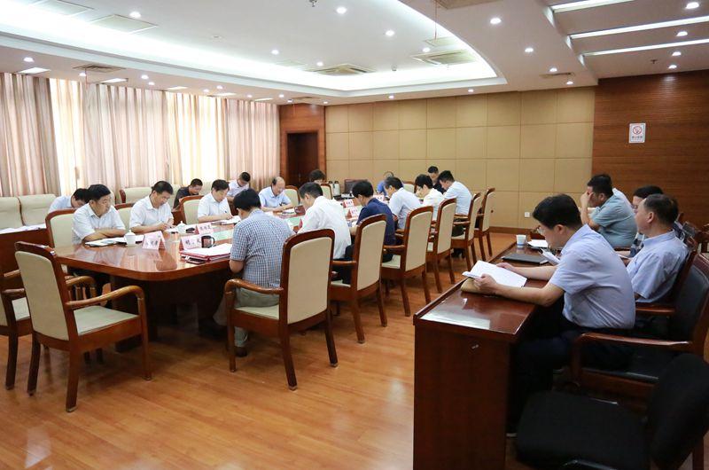 賀家平主持召開市政府第36次常務會議