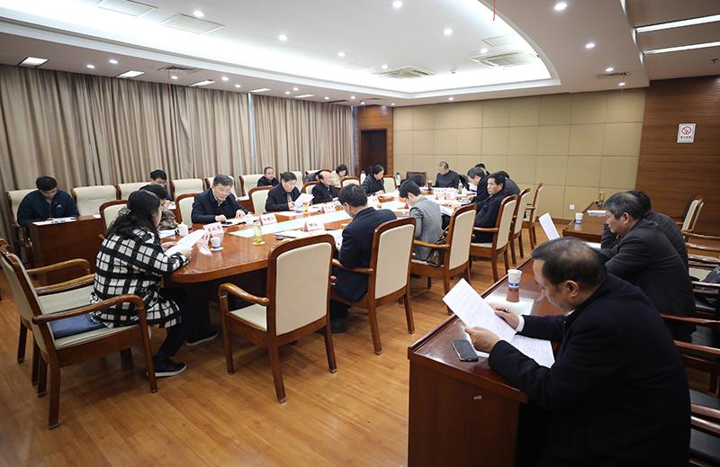 贺家平主持召开市政府第41次常务会议