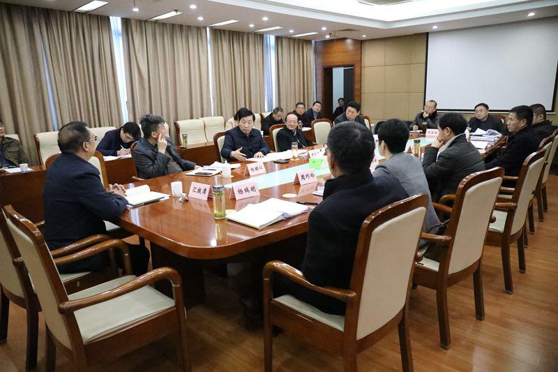 贺家平主持召开市政府第43次常务会议