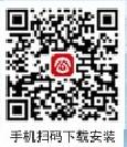 202002031714311142_H3YcGi0u.jpg