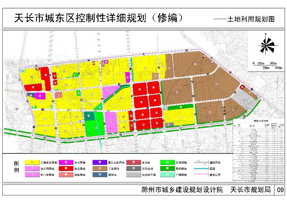 天长市2030规划图_天长市规划图