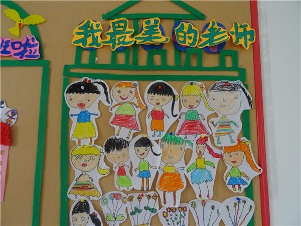 汊涧幼儿园开展教师节主题教育活动