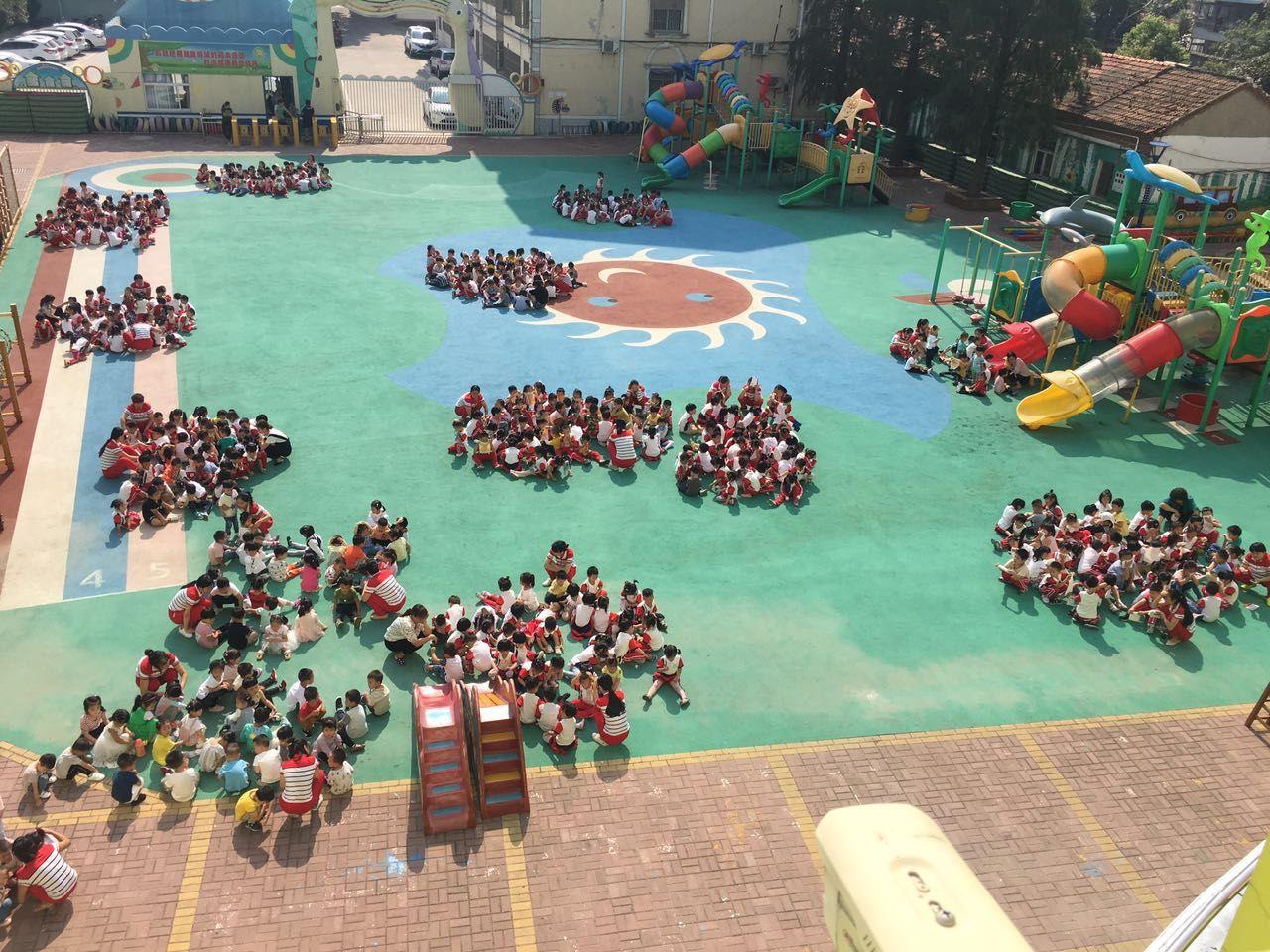 实验幼儿园开展9.18防空应急疏散演练活动